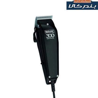 تصویر ماشین اصلاح وال مدل Home Pro 300 Series