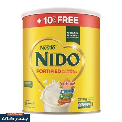 تصویر شیر خشک 2750 گرمی نیدو + 10% مجانی