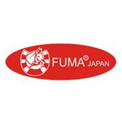 تصویر تولید کننده Fuma
